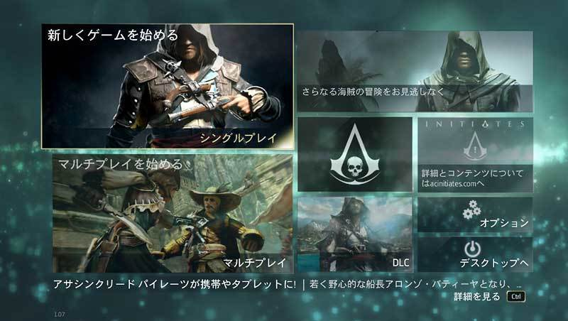 4 pc assassins creed iv black assassins creed iv black flag 15g voltagebd Image collections