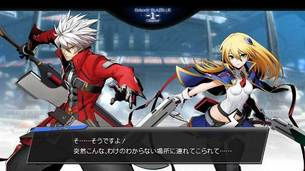 BlazBlue-Cross-Tag-Battle-5.jpg