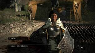 Dragons-Dogma-Dark-Arisen-low-spec-pc07.jpg