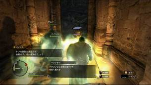 Dragons-Dogma-Dark-Arisen-pc-09.jpg
