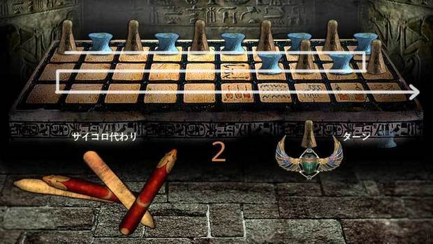 Egyptian-Senet-3.jpg