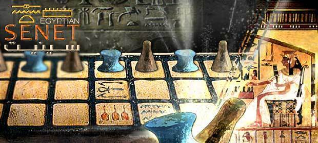 Egyptian-Senet.jpg