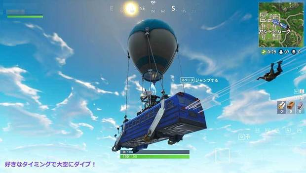 Fortnite-Battle-Royale-10.jpg