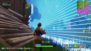 Fortnite-Battle-Royale-24.jpg