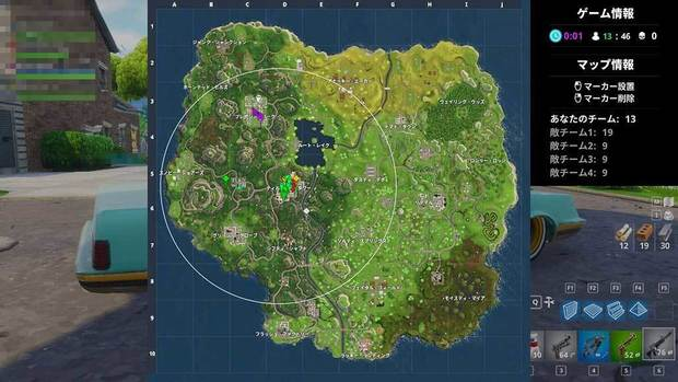 Fortnite-Battle-Royale-map.jpg