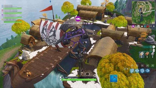 Fortnite_Battle_Royale_season5-13.jpg