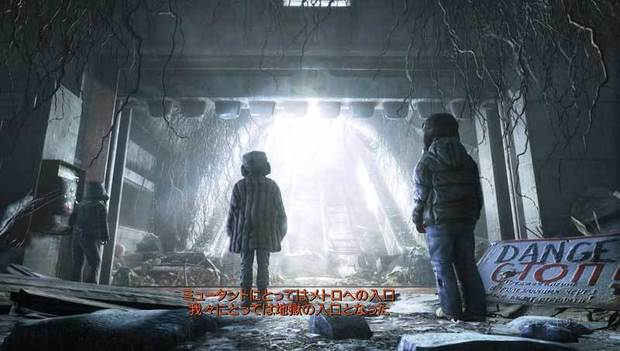 Metro-Last-Light-review46.jpg