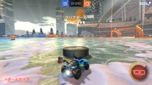 RocketLeague_add14.jpg