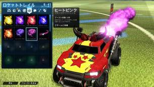 RocketLeague_add3.jpg