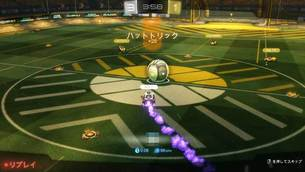 RocketLeague_add8.jpg