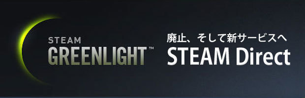 STEAM-greenlight-news.jpg