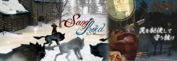 Sang-Froid---Tales-of-Werew.jpg