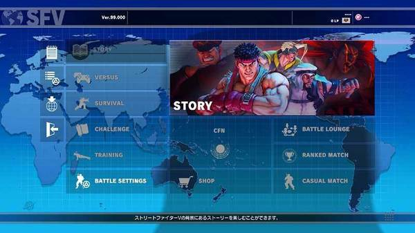 Street-Fighter-V-beta-10.jpg