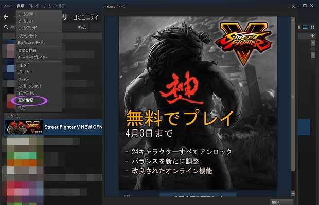Street-Fighter-V-beta-6.jpg