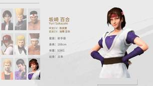THE KING OF FIGHTERS DESTINY 06.jpg