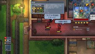 The-Escapists-2-img4.jpg