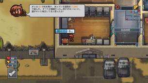 The-Escapists-2-img6.jpg