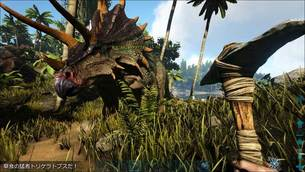 ark_survival_evolved_img13.jpg