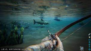 ark_survival_evolved_img16.jpg