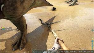 ark_survival_evolved_img19.jpg