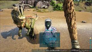 ark_survival_evolved_img30.jpg