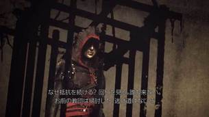 assassins-creed-china-2.jpg