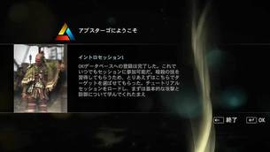 assassins_creed_3_jp_multi2.jpg
