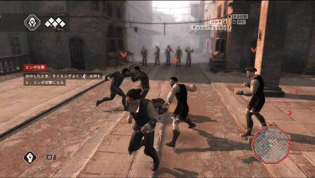 assassinscreed_2_japanese10.jpg