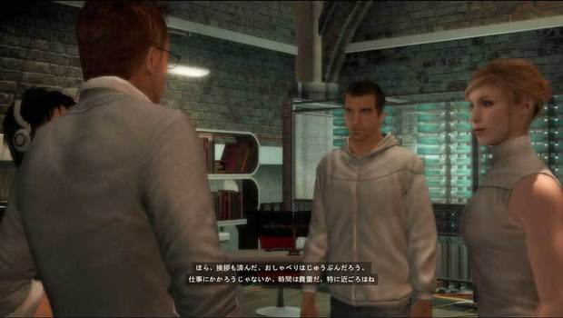 assassinscreed_2_japanese13.jpg
