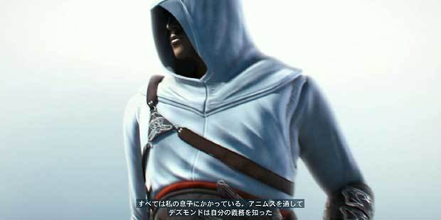 bn_assassins_creed_3_japane.jpg