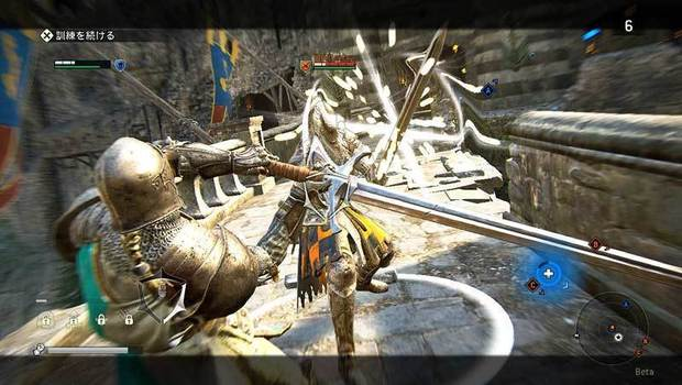 for-honor-beta-11.jpg