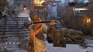 for-honor-low-specs22.jpg