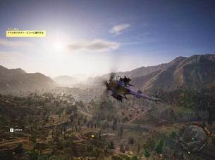 ghost-recon-wildlands-rv44.jpg