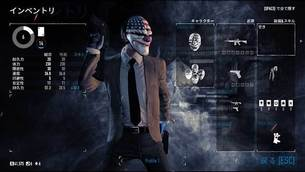 pht_payday2_8.jpg
