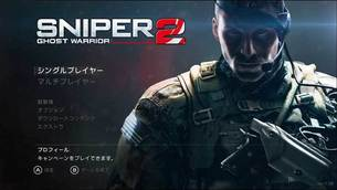 pht_sniper_ghost_warrior2_1.jpg
