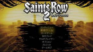 saints-row2-gog1.jpg