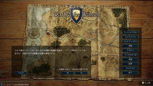 Battle-for-Wesnoth-steam 21.jpg