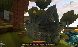 Creativerse-Halloween-Event-09.jpg