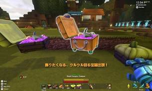 Creativerse-Halloween-Event-20.jpg