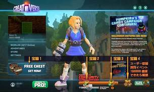 Creativerse-Halloween-Event-21.jpg