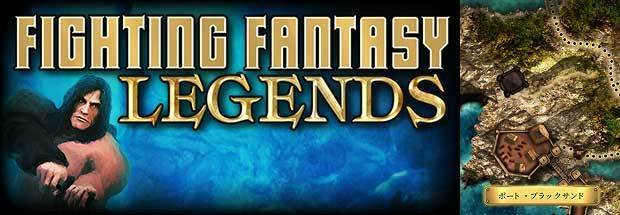 Fighting-Fantasy-Legends-title.jpg