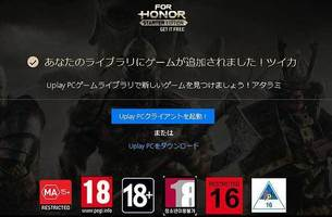 For-Honor-giveaway 01.jpg