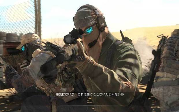 Ghost-Recon-Future-Soldier-30.jpg