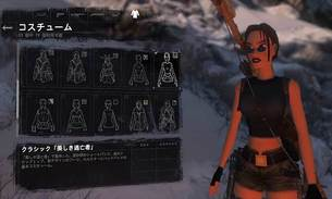 Rise-of-Tomb-Raider-20-Year-Celebration-Pack cos02.jpg