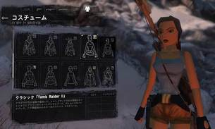 Rise-of-Tomb-Raider-20-Year-Celebration-Pack cos04.jpg