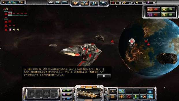 Sins-of-a-Solar-Empire-Rebellio-img02.jpg