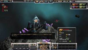 Sins-of-a-Solar-Empire-Rebellio-img03.jpg