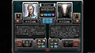 Sins-of-a-Solar-Empire-Rebellio-img06.jpg