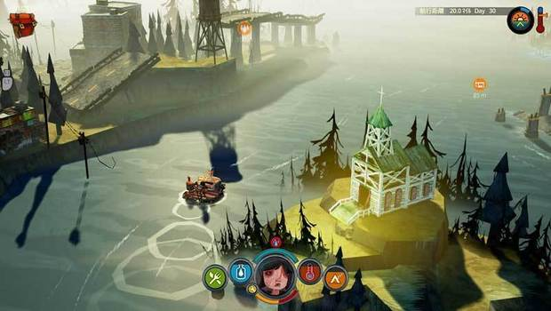The-Flame-in-the-Flood-18.jpg