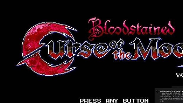 bloodstained_curse_of_the_moon_1920.jpg